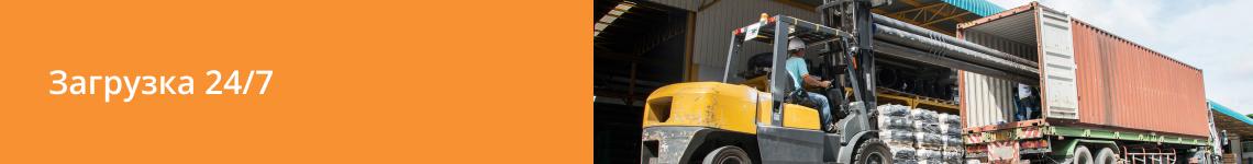 Транспортные перевозки контейнеров